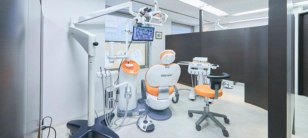 認定歯科医院