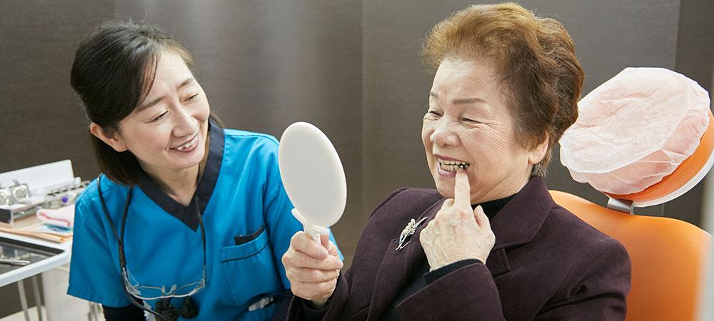 精密義歯による究極の入れ歯治療
