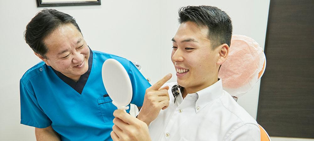 虫歯の早期発見と切削法