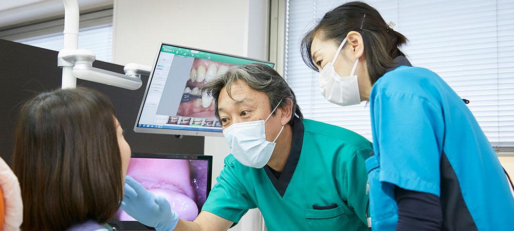 患者様第一の歯科治療